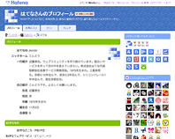 example image for profile page